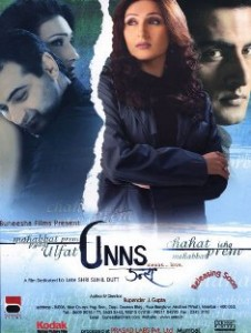 Download Hindi Movie Unns MP3 Songs, Free MP3 Songs Download, Download Unns Songs, Bollywood Album Unns