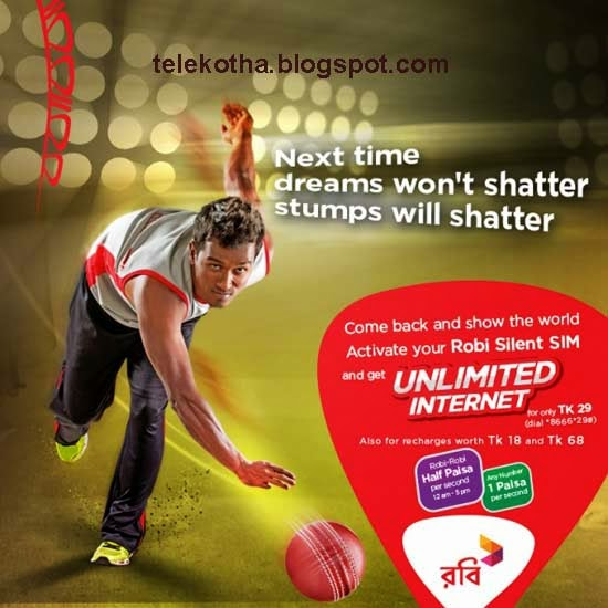 Robi Reactivation offer! 2GB 3G Internet 29Tk! 1p/Sec to Any Number on Recharge 18Tk or 68Tk