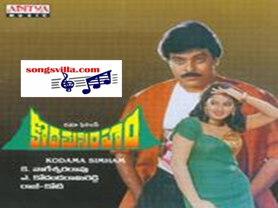 viswanath movie songs mp3 free