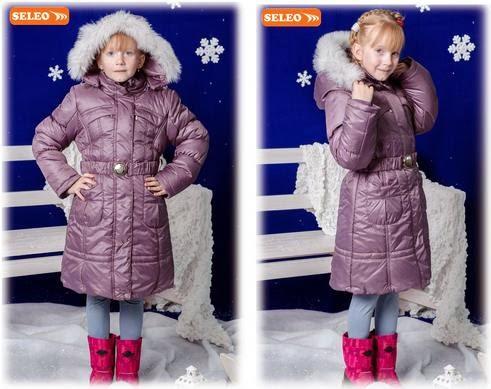 Seleo - детская верхняя одежда оптом от производителя