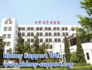 About Shijiazhuang Kidney Disease Hospital in China
