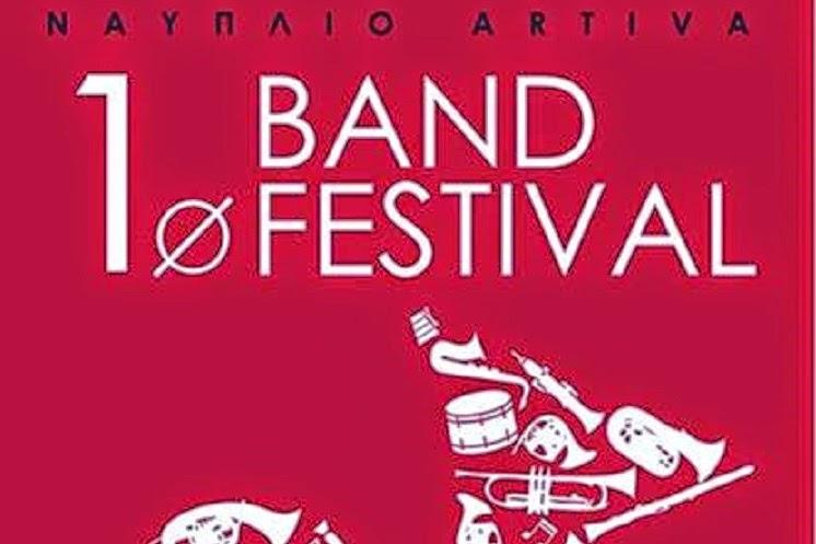 ΝΑΥΠΛΙΟ – ARTIVA 1ο Band Festival