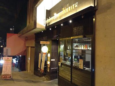 【食】大大份大大件西環海鮮餐*Tulsi & Wine