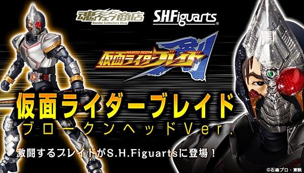 S.H. Figuarts Masked Rider Blade (Broken Head ver.) Offcial banner 00