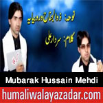 http://www.nohaypk.com/2015/09/mubarak-hussain-mehdi-nohay-2016.html