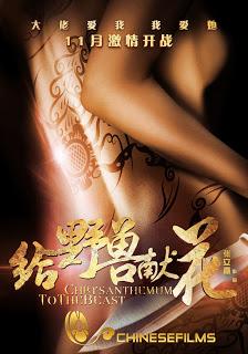 Phim Loạn Thế Thượng Hải-Chrysanthemum To The Beast