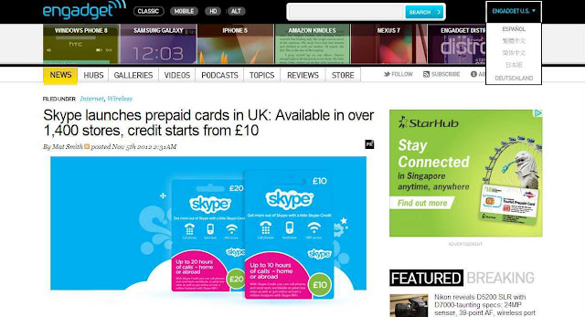 Get Skype prepaid gift cards in UK / Mexico now