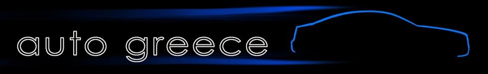 Auto Greece