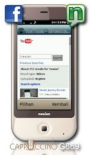 Mobile Nexian Cappucino NX-G869 Touchscreen Phone at Low Prices
