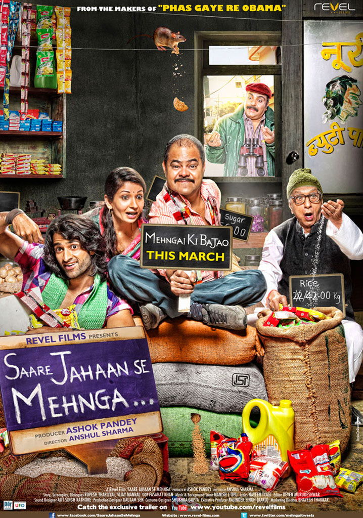 Saare Jahaan Se Mehnga Official Theatrical Trailer (2013)