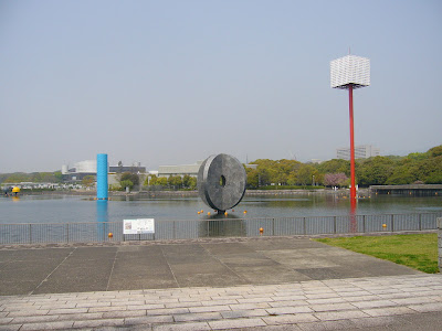大阪府・万博記念公園 夢の池