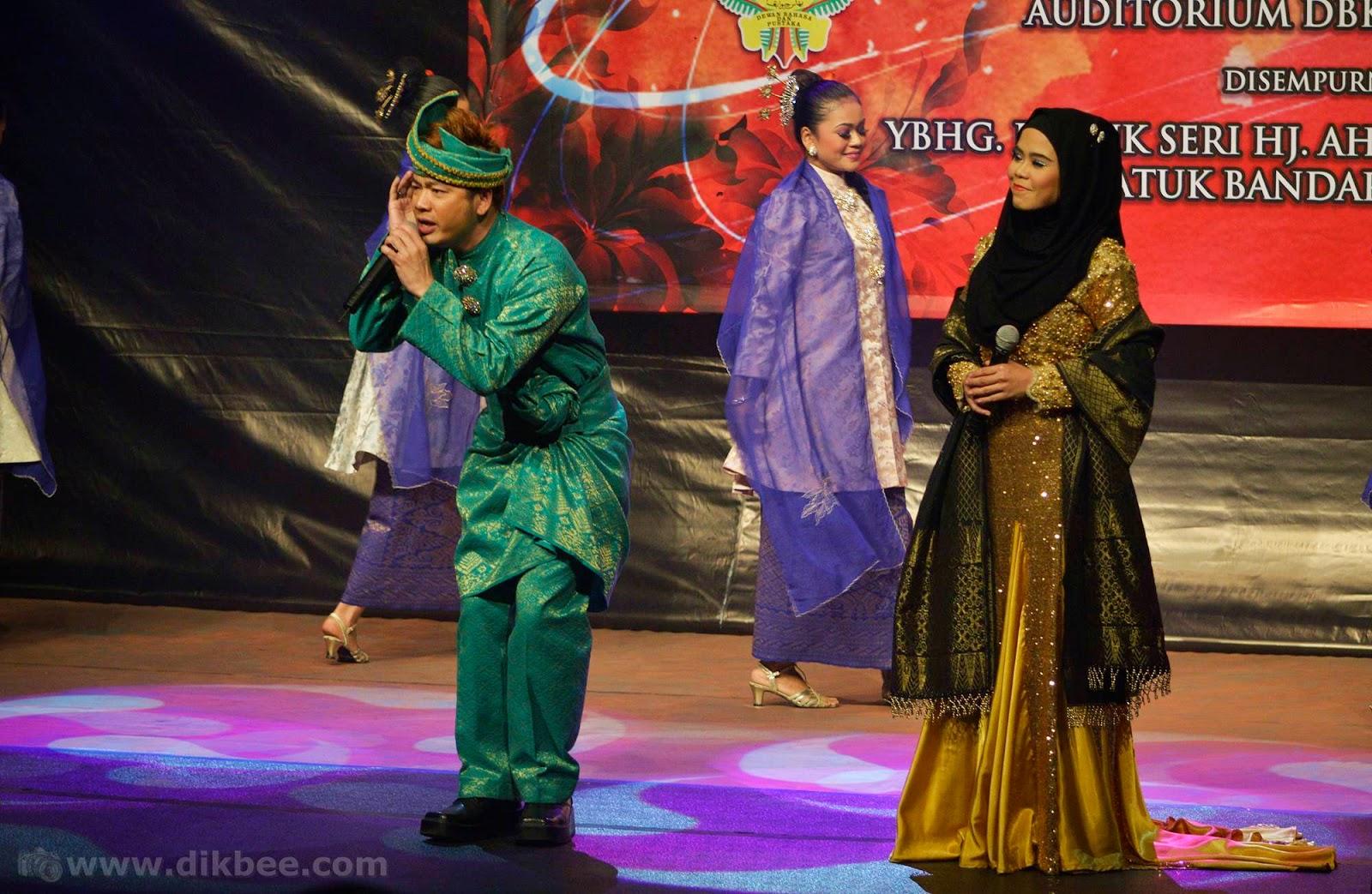 Bulan Bahasa Kebangsaan 2014 Peringkat Wilayah Persekutuan