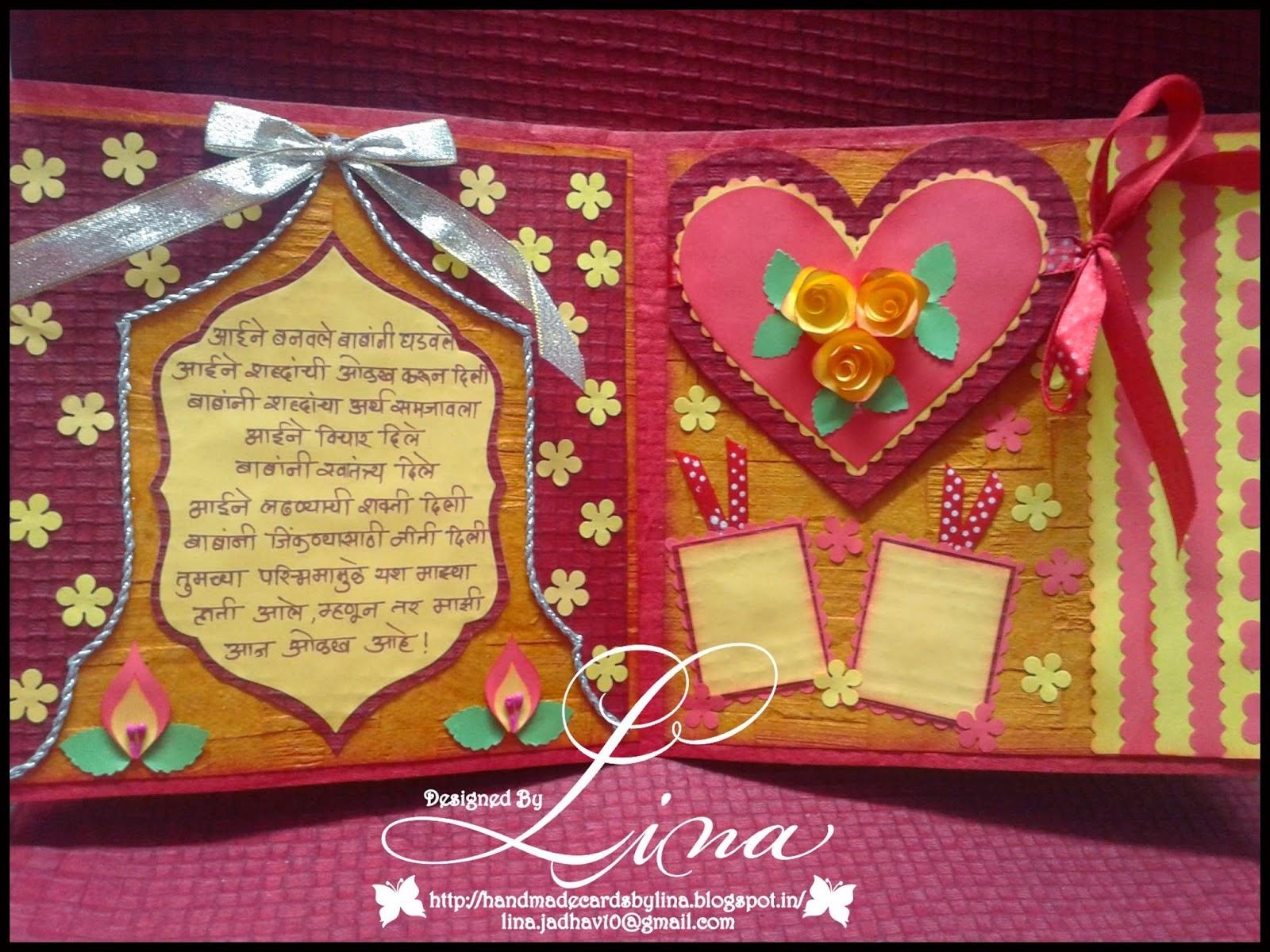Wedding and Jewellery: Marathi Lagna Patrika Wordings