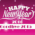 Happy New Year 2016 Images, Pictures, Photos
