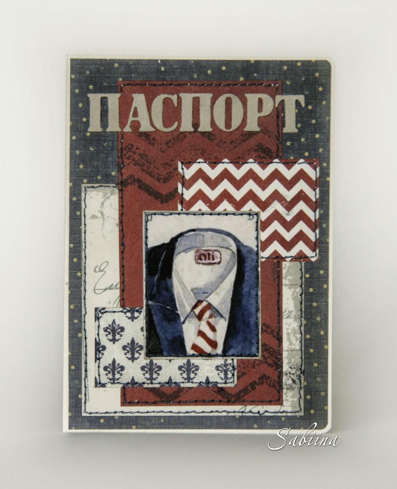 Мужская обложка для паспорта, подарки ручной работы, ручная работа, для мужчин, обложки, паспорт