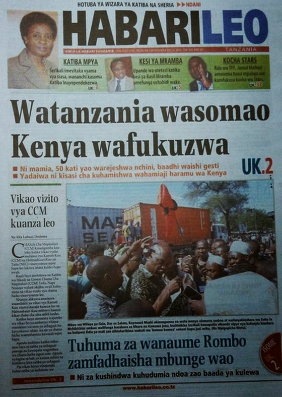 MAGAZETI YA LEO IJUMAA YA TAREHE 22 MAY 2015 | BONGO CENTRAL TANZANIA