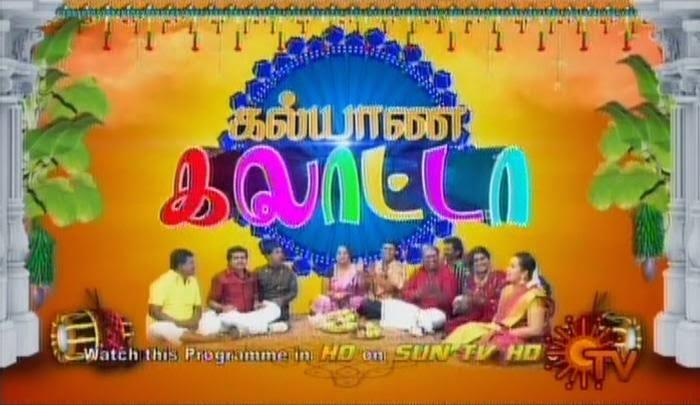Kalyana Galatta Sun Tv Comedy Show Ayudha Poojai Special Show, 02-10-2014 Vijayadhasamai Special, 2nd October 2014 Gandhi Jayanthi Special Program Full Show Youtube HD Watch Online Free Download