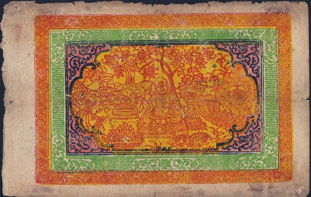Tibet 100 Srang 1959 p-11b