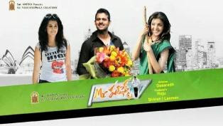 Mr Perfect songs free download