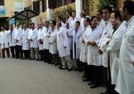 مشروع قانون كادر الاطباء، الذى سيتم عرضه على الجمعية العمومية للاطباء