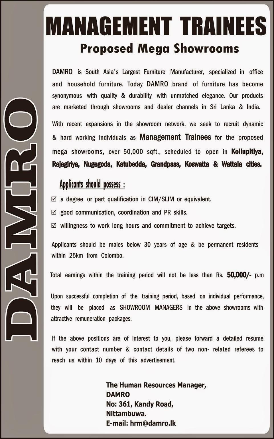 sri lanka vacancies latest vacancies career opportunities management trainees
