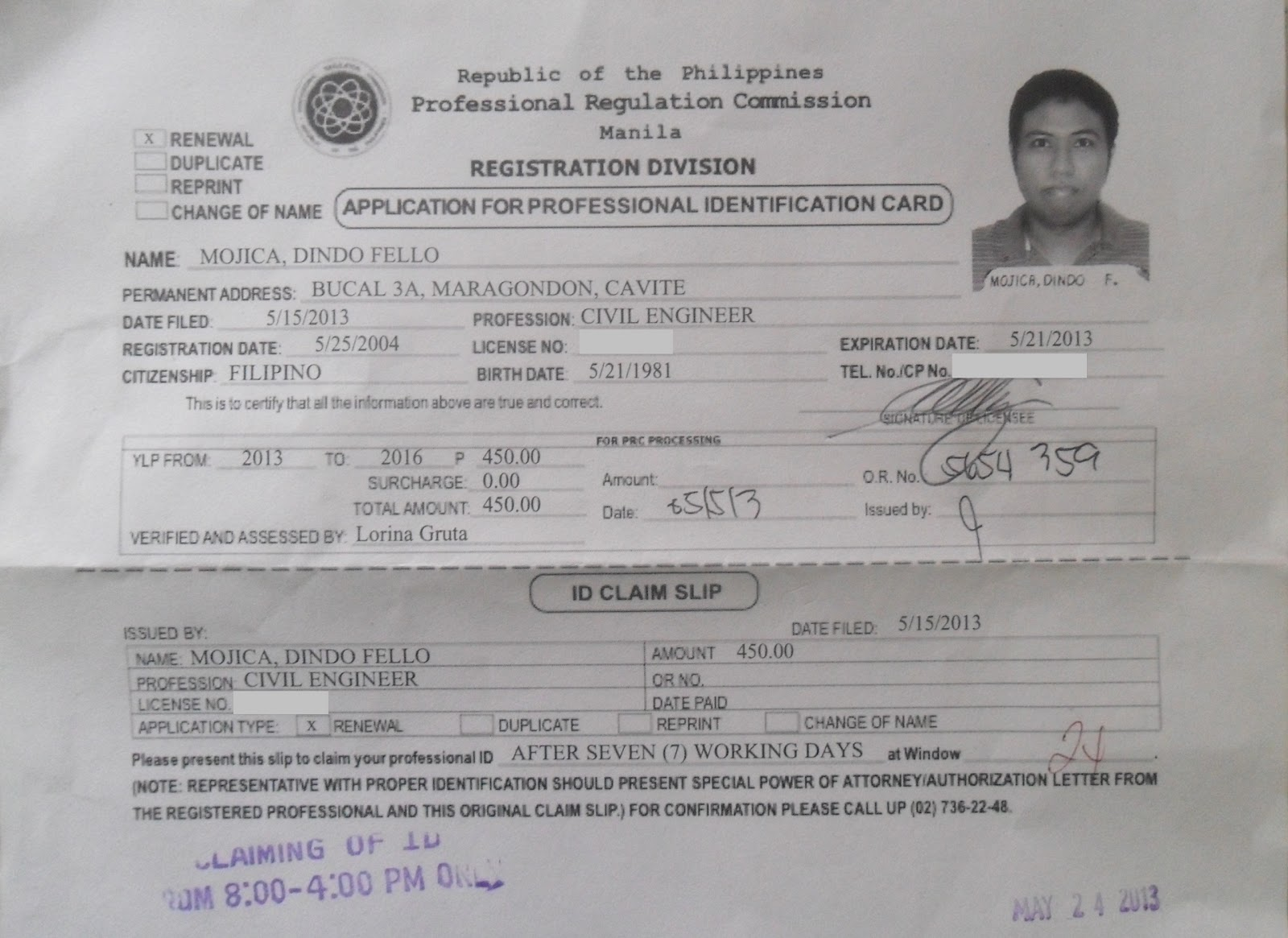 Printed form of Application for Professional Identification Card ...