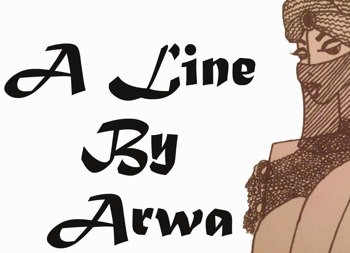 A Line By Arwa