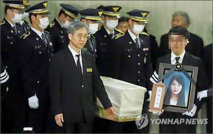 พิธีศพของปาร์ค จี-ยัง ลูกเรือผู้สละชีพบนเรือเซวอล