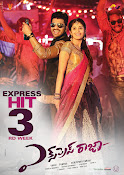 Express Raja Movie Designs-thumbnail-4
