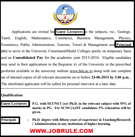 Bharathidasan University-BDU Tiruchirappalli Latest Guest Lecturer & Principals Job Advertisement June 2015