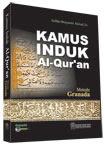 Kamus Induk Al-Qur'an