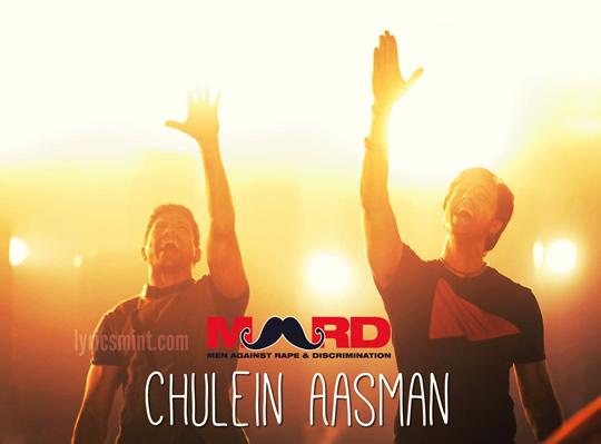 Chulein Aasman - Farhan Akhtar, Salim-Sulaiman