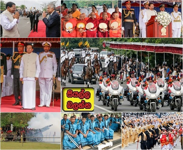 http://picture.gossiplankahotnews.com/2015/02/sri-lankas-67th-independence-day.html