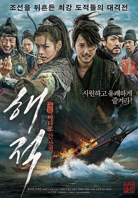 Hải Tặc - Pirates (2014)