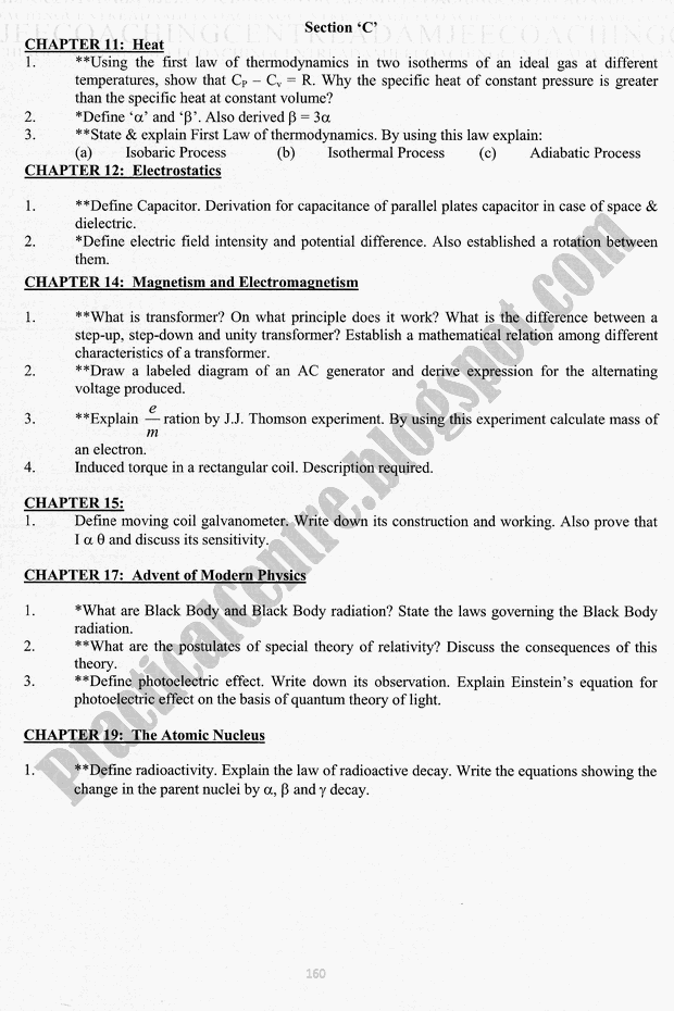 Adamjee Coaching Preparation Papers 2015