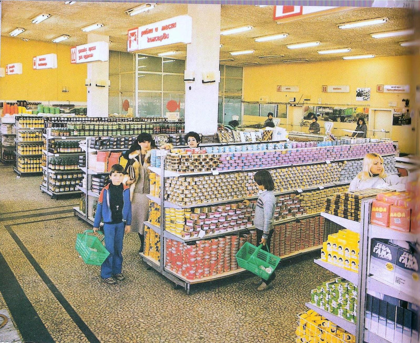 магазин за хранителни стоки в Толбухин, 80-те