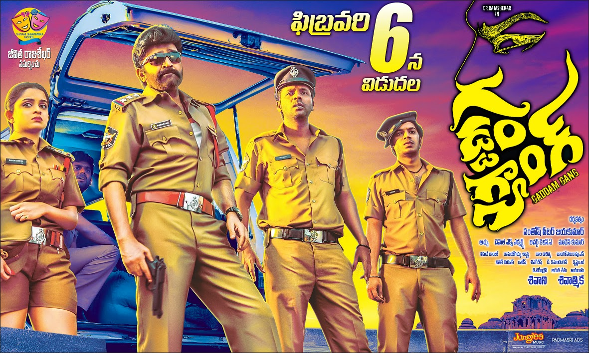 Gaddam Gang Movie Release Date Posters