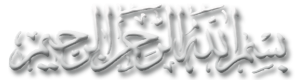 Wakaf Al-Quran dan Pelupusan Ayat Suci Al-Quran Lama
