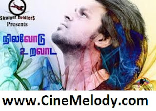 Click Here to Download Nilavoodu Uravaada MP3 Songs Free Download