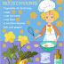 Retete de colorat * Coloring recipes * Coloring pages