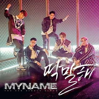 Myname Just tell Me Cover