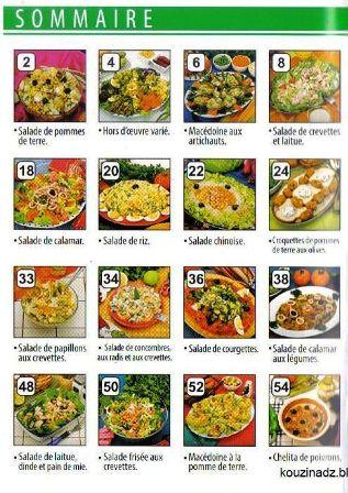 La cuisine alg rienne samira special salades - La cuisine algerienne samira ...