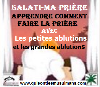 Mosquee de la roseraie angers comment faire la pri re for Comment priere a l exterieur islam