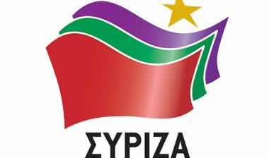 Κάλεσμα ΣΥΡΙΖΑ σε στρογγυλό τραπέζι στη Κυπαρισσία