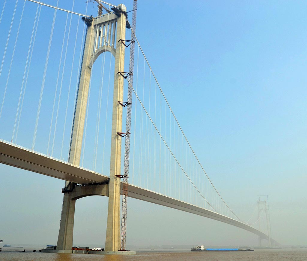 Nanjing Fourth Yangtze