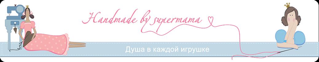 supermama-tildatoys