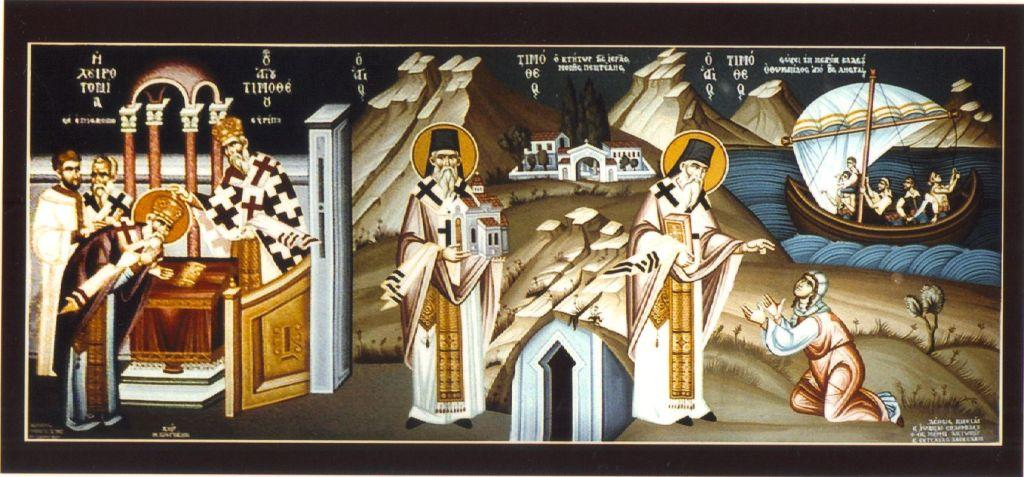 Αποτέλεσμα εικόνας για Ο Άγιος Τιμόθεος, Αρχιεπίσκοπος  Ευρίπου ΕΙΚΟΝΕΣ