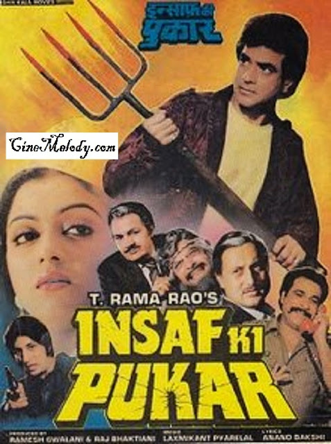 Insaf Ki Pukar Hindi Mp3 Songs Free  Download  1987