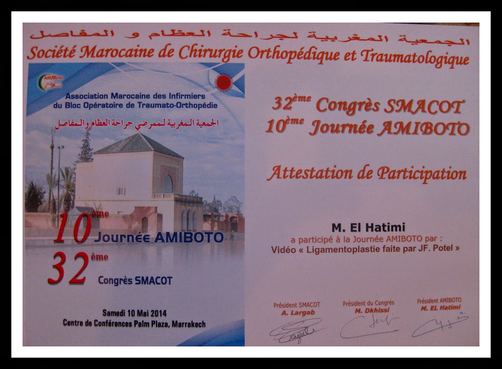 LE 10 EME JOURNEE D AMIBOTO A MARRAKECH