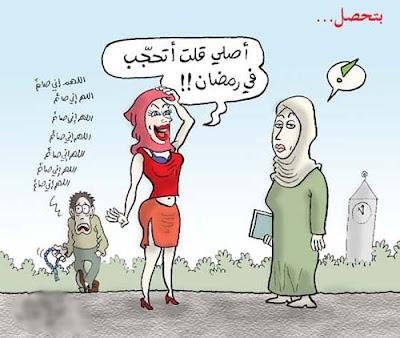 55 48462 1153061406  صور كاريكاتيرات مضحكه   كاريكاتير مضحك